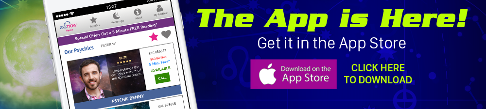 The App is Here! Get it in the App Store!